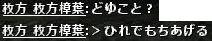 b0236120_21205829.jpg