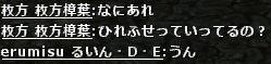 b0236120_2134555.jpg