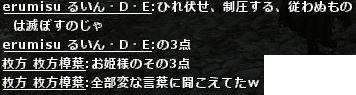 b0236120_2141726.jpg