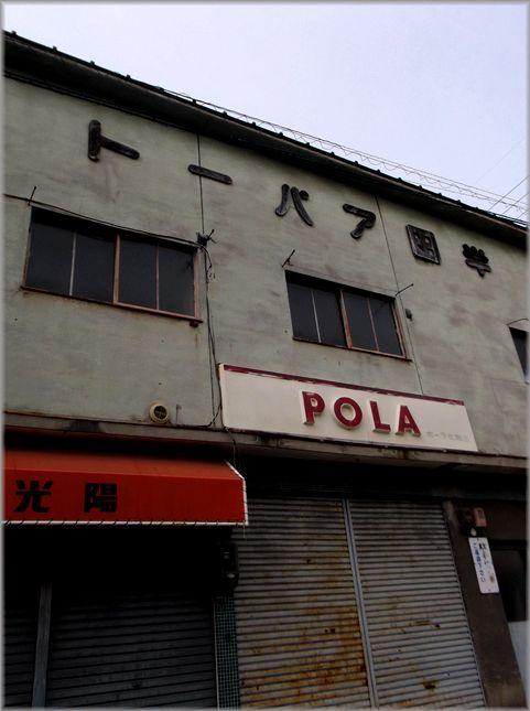 「奈良・・・続・きたまちの風景」_d0133024_9174389.jpg