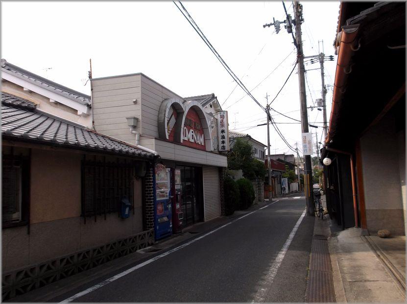 「奈良・・・続・きたまちの風景」_d0133024_921114.jpg