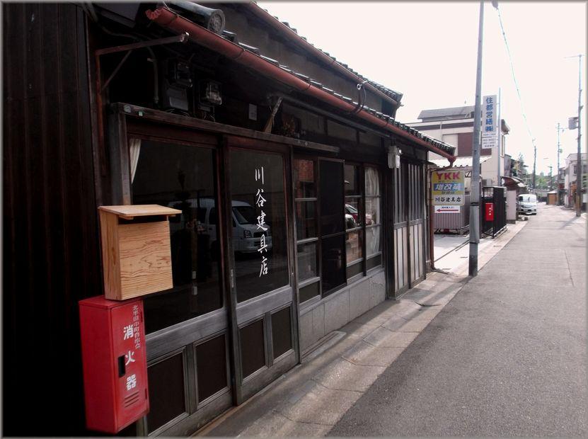 「奈良・・・続・きたまちの風景」_d0133024_9222258.jpg