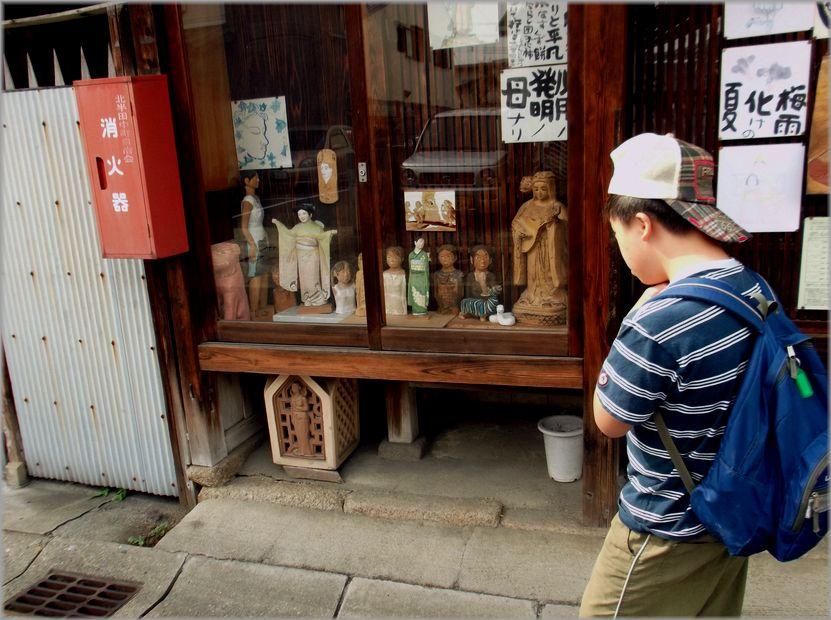 「奈良・・・続・きたまちの風景」_d0133024_9265762.jpg