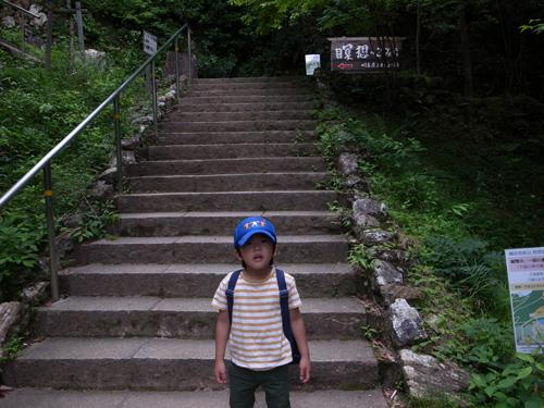 11 金華山にて_a0113127_12554986.jpg