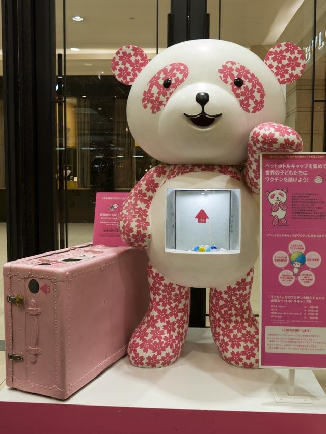 大丸札幌店 さくらパンダ その1_a0016730_0205414.jpg