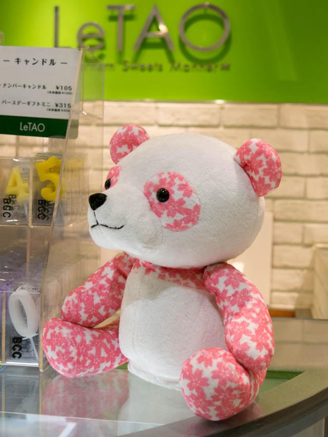 大丸札幌店 さくらパンダ その2_a0016730_0241735.jpg