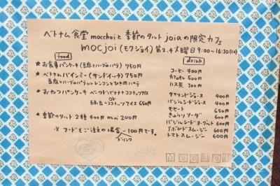 f0203830_1941574.jpg