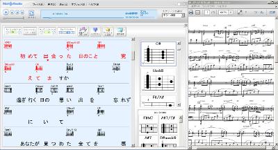 楽譜と、MIDIデータ_f0182936_204204.png