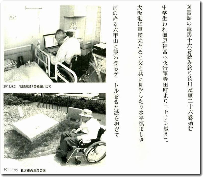 b0036638_1995991.jpg