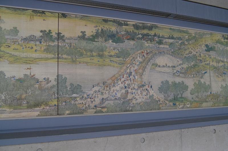 京都北山『陶板名画の庭』_e0237645_1251195.jpg