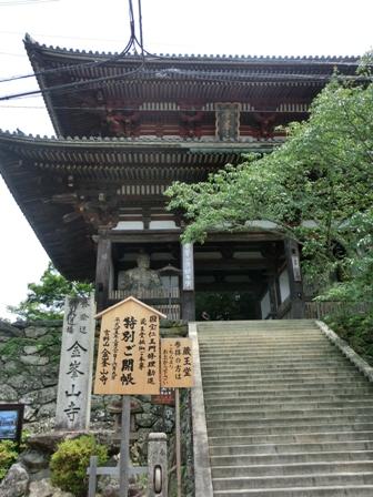 京都&吉野に行ってきました_f0178060_22465256.jpg