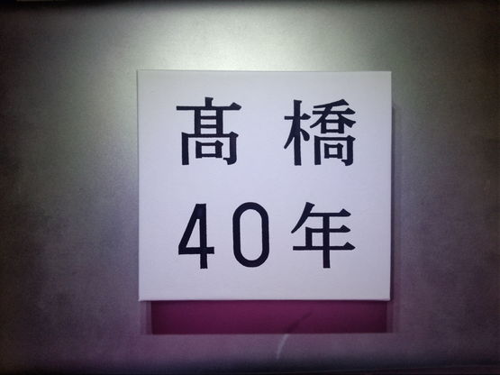 a0047364_19493331.jpg