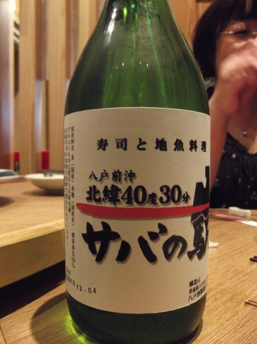 b0067569_022959.jpg