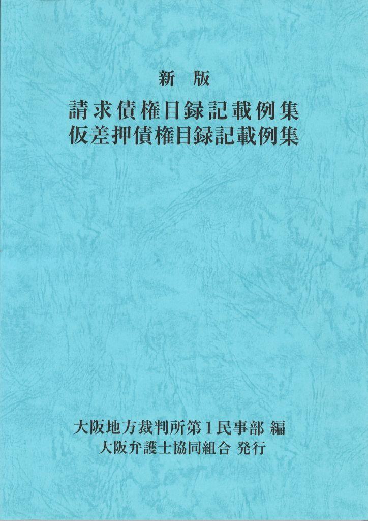 b0208075_16472686.jpg