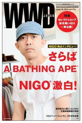 さらば A BATHING APE® NIGO®激白!_f0011179_1533120.jpg