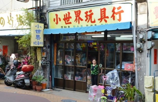 食在有趣 台湾、美食めぐり④ 台中編 ほっこりレトロな老舗の銘菓、林金生香餅店へ_b0053082_7395273.jpg
