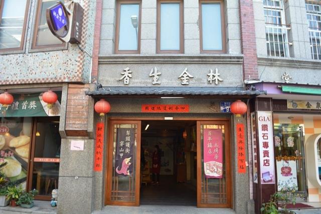 食在有趣 台湾、美食めぐり④ 台中編 ほっこりレトロな老舗の銘菓、林金生香餅店へ_b0053082_7402657.jpg