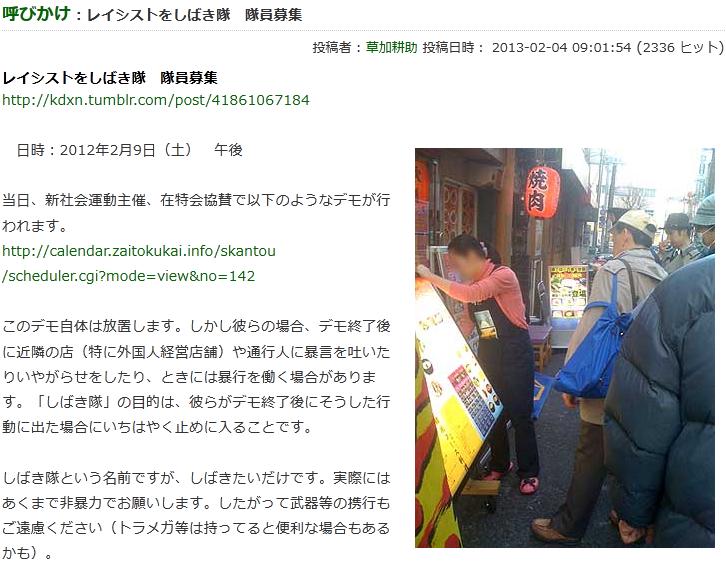 日本側の視点はそこにはない_d0044584_9574547.png