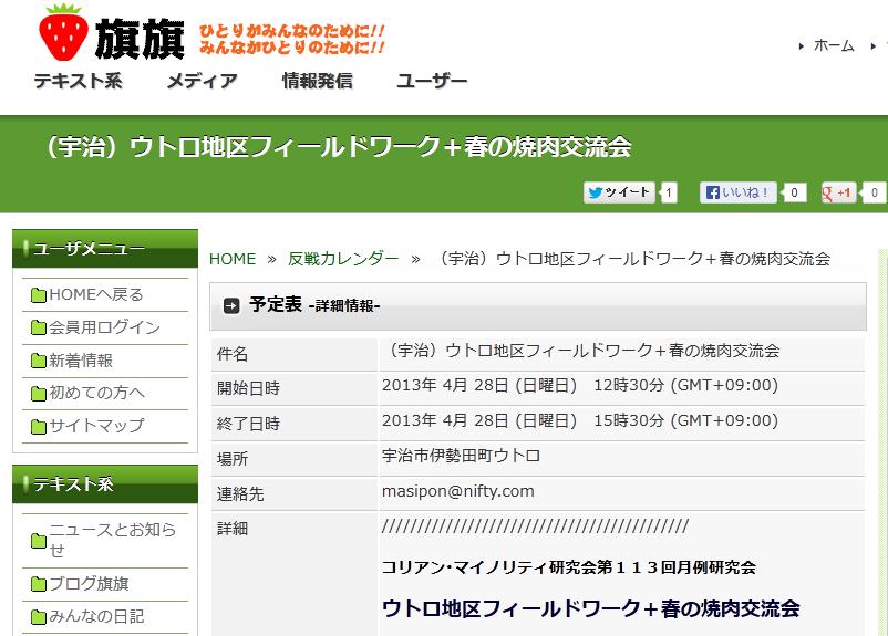 日本側の視点はそこにはない_d0044584_9583411.png