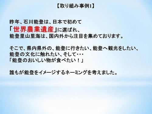 f0070004_1126939.jpg