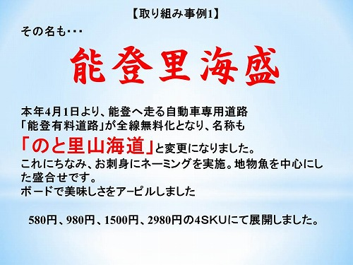 f0070004_1127279.jpg