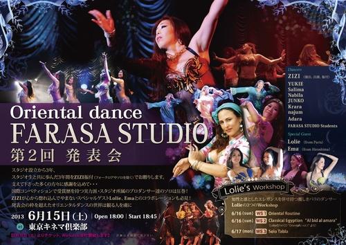 Oriental dance FARASA STUDIO 第2回発表会_e0193905_2052467.jpg