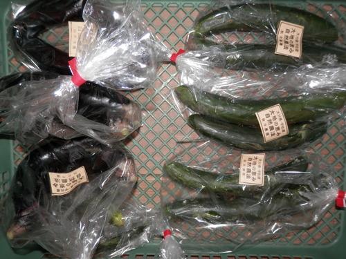 自然農や 有機野菜で。_a0125419_1939526.jpg