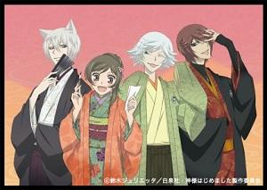 人気アニメ『神様はじめました』の新作ドラマCDが9月25日に発売! _e0025035_0421659.jpg