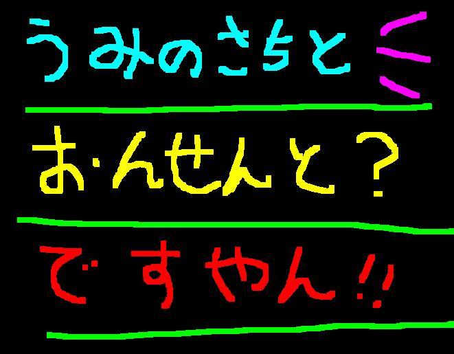 f0056935_12301185.jpg