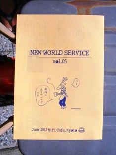NEW WORLD SERVICE vol.5_e0230141_15253885.jpg