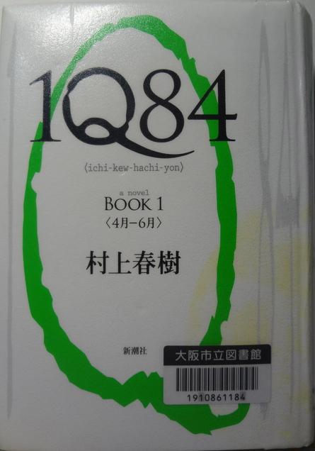 f0040342_2253522.jpg