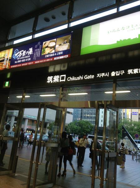 福岡⇔大阪_a0262845_15235389.jpg