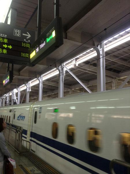 福岡⇔大阪_a0262845_15323383.jpg