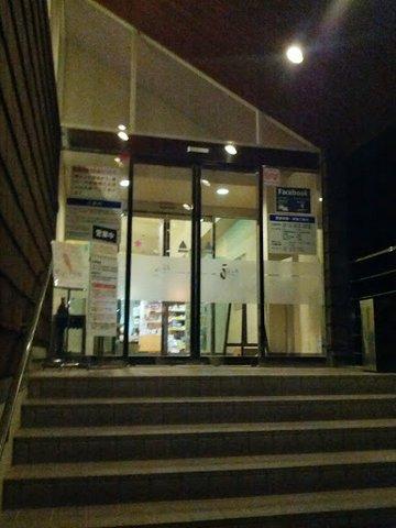 【滑走レポ 2013.5.9】 新潟・十日町の旬な山菜&蕎麦が食べたくて・・・(笑)@かぐら_e0037849_7365186.jpg