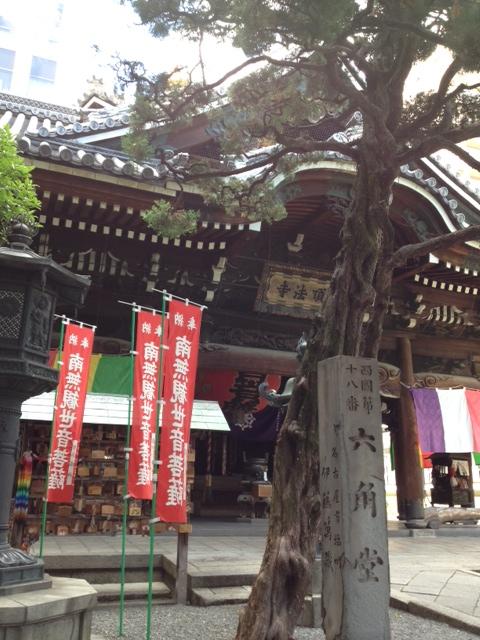 6月13日 歴史の町、京都_a0023466_2015991.jpg