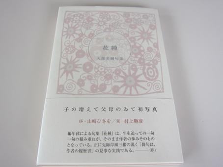 f0071480_19501446.jpg