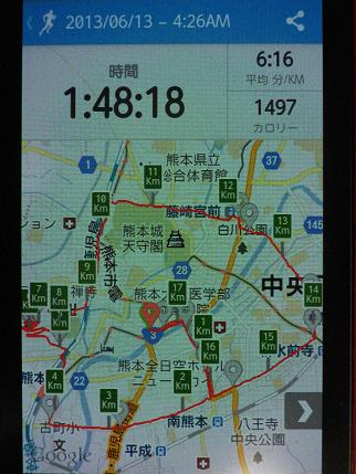 e0048994_9121712.jpg
