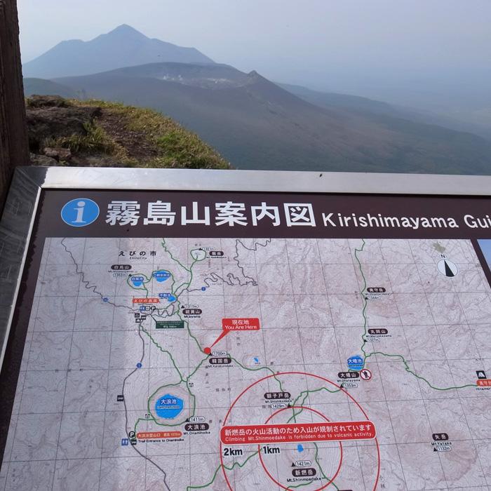6月7日 韓国岳(Karakunidake) 前半_c0049299_20474979.jpg