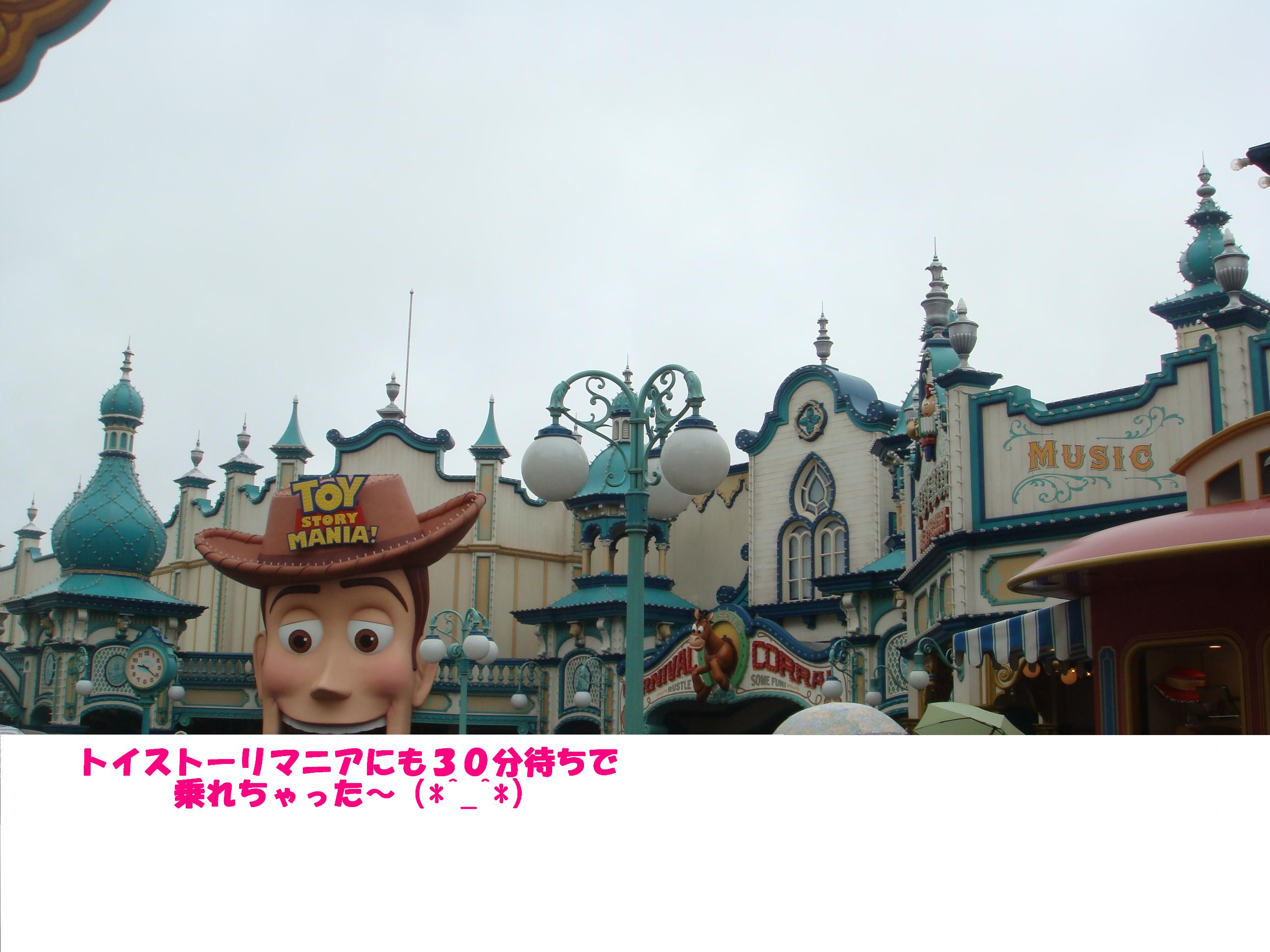 e0320808_18155952.jpg