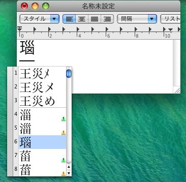b0229012_1037203.jpg