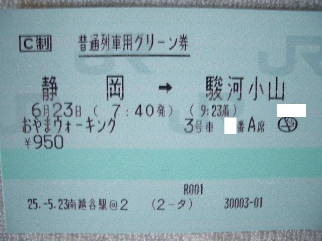 b0283432_8545265.jpg
