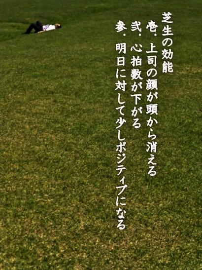 e0132433_18423246.jpg