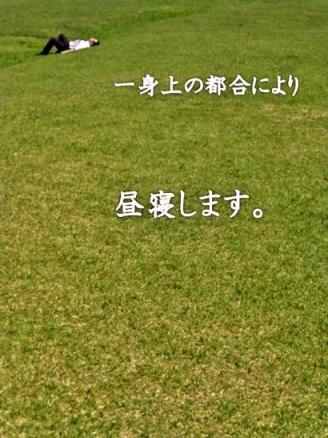 e0132433_18495884.jpg