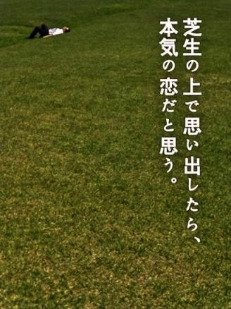 e0132433_18571528.jpg