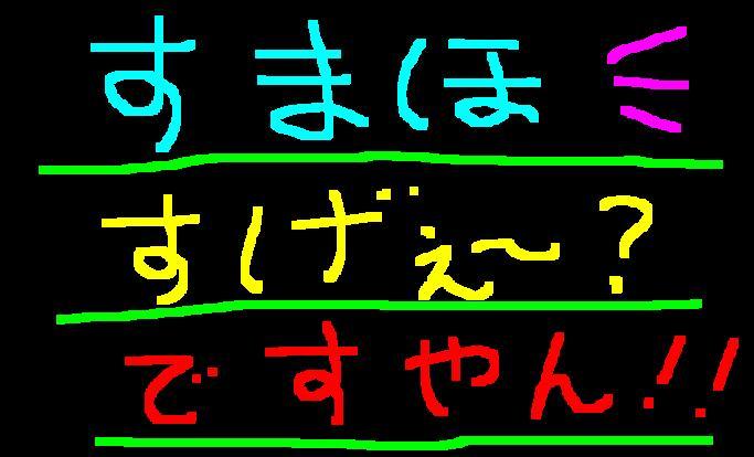 f0056935_19564525.jpg