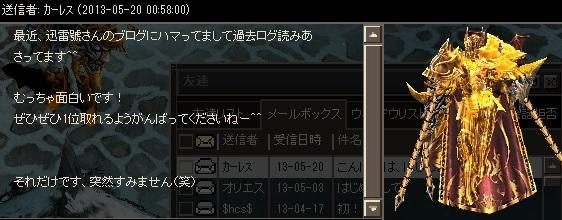 b0184437_22144566.jpg