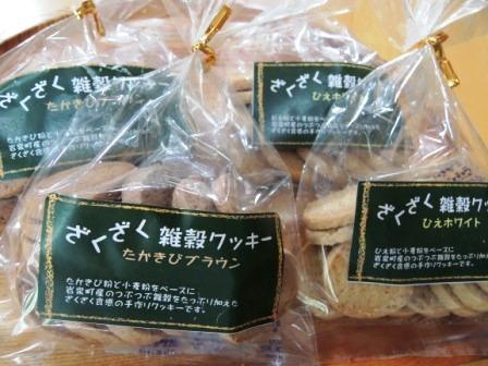 マニア向け新商品「たかきびブラウン」「ひえホワイト」_b0206037_14513033.jpg