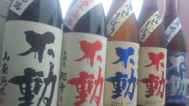 【日本酒】 不動 夏吟醸 純米吟醸 無濾過生酒 酒こまち 限定 24BY_e0173738_11285684.jpg