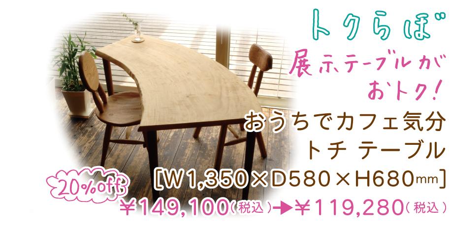 トクらぼ お知らせ vol.3_b0211845_16152747.png