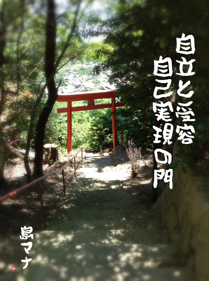 赤い鳥居☆_f0183846_2129221.jpg